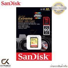 ส่วนลด Sandisk Extreme Sd Card 16Gb ความเร็ว R90Mb S W40Mb S U3 C10 Uhs I Sdsdxne 016G Gncin Sandisk พระนครศรีอยุธยา