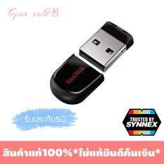 SanDisk Flash Drive Cruzer Fit CZ33 16GB