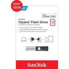 ราคา Sandisk New Ixpand Flash Drive 128Gb แฟลชไดร์ฟสำหรับ Iphone และ Ipad ถูก