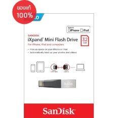 SanDisk New iXpand Mini flash drive 32GB แฟลชไดร์ฟสำหรับ iPhone และ iPad