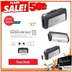 แฟลชไดร์ฟ OTG Sandisk Ultra Dual Drive USB Type-C OTG Flash Drive / ความจุ