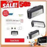 ส่วนลด แฟลชไดร์ฟ Otg Sandisk Ultra Dual Drive Usb Type C Otg Flash Drive ความจุ 64 Gb สีเทาดำ สำหรับแอนดรอย์ Flash Drive Otg ราคาถูก By Zine Phone สั่งปุ๊ป แพคปั๊บ ใส่ใจคุณภาพ Sandisk ใน กรุงเทพมหานคร
