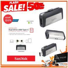 แฟลชไดร์ฟ OTG Sandisk Ultra Dual Drive USB Type-C OTG Flash Drive  / ความจุ 64 GB / สีเทาดำ / สำหรับแอนดรอย์ / Flash Drive OTG ราคาถูก : by zine phone (สั่งปุ๊ป แพคปั๊บ ใส่ใจคุณภาพ)