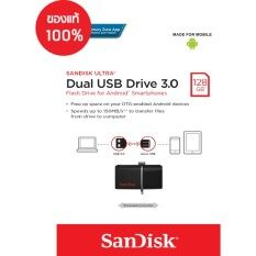 SanDisk Ultra Dual USB Drive 3.0 128GB for OTG-enabled Android devices