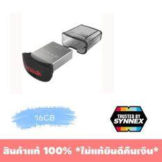 ขาย Sandisk Ultra Fit Usb 3 Flash Drive 16Gb Black Sandisk Ultra