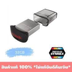 Sandisk Ultra Fit Usb 3 Flash Drive 32Gb Black ถูก