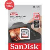 ราคา Sandisk Ultra Sd Card 128Gb Class 10 Speed 80Mb S ออนไลน์ กรุงเทพมหานคร