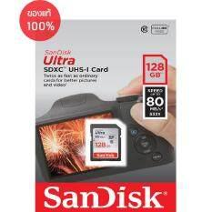 ซื้อ Sandisk Ultra Sd Card 128Gb Class 10 Speed 80Mb S ออนไลน์ กรุงเทพมหานคร