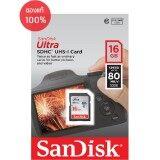 ทบทวน Sandisk Ultra Sd Card 16Gb Class 10 Speed 80Mb S Sandisk Ultra