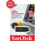 ขาย Sandisk Ultra Usb 3 64Gb Usb3 อ่าน 100Mb S ใน กรุงเทพมหานคร