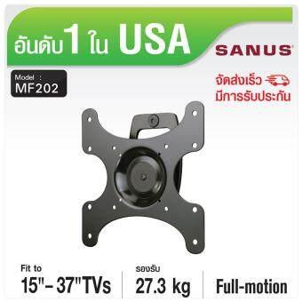 SANUS ขาแขวนทีวี ปรับทุกทิศทาง 15\-37\ MF202 - สีดำ