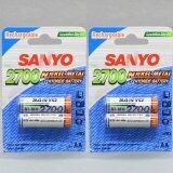 ขาย Sanyo ถ่านชาร์จ รุ่น Hr 4U 2B 2700 ไซส์ Aa 2700 Mah 4 ก้อน White Sanyo เป็นต้นฉบับ