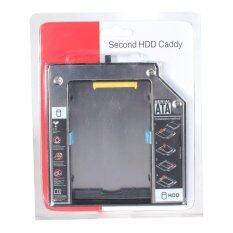 โปรโมชั่น Sata 2Nd ฮาร์ดดิสก์ไดรฟ์อะแดปเตอร์สำหรับ Ibm Lenovo Thinkpad R400 R500 T420 T520 W520 ถูก