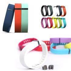 SAVFY สาย Fitbit Flex ไซต์เล็ก สำหรับเปลี่ยนแทนสายเดิม 10 เส้น WristBand & Clasp (คละสี)