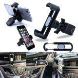 ทบทวน ที่สุด Savfy Universal 360° Car Air Vent Holder Mount Stand Clip For Mobile Phone Gps(Black)