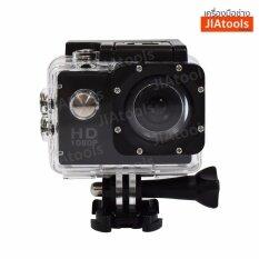 ราคา Sc1080 กล้องติดรถยนต์ Sport Cam Hd 1080P ติดหมวกกันน็อค Waterproof 30M Sports Cam ฟรี อุปกรณ์เสริมกว่า 10 ชิ้น กันน้ำได้ 30 เมตร ใช้เป็นกล้องถ่ายรูปได้ ช่วย บันทึกวีดีโอ ภาพ เหตุการณ์ แต่ละวัน การเดินทาง บนท้องถนน จักรยานยนต์ มอเตอร์ไซค์ จักรยาน ราคาถูกที่สุด