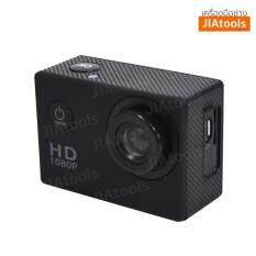 SC1080 กล้องติดรถยนต์ Sport Cam HD 1080P ติดหมวกกันน็อค Waterproof 30M Sports Cam ฟรี ! อุปกรณ์เสริมกว่า 10 ชิ้น กันน้ำได้ 30 เมตร ใช้เป็นกล้องถ่ายรูปได้ ช่วย บันทึกคลิป วีดีโอ ภาพ เหตุการณ์ แต่ละวัน การเดินทาง บนท้องถนน จักรยานยนต์ มอเตอร์ไซค์ จักรยาน