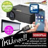 ขาย ซื้อ โปรเจคเตอร์ Sd60 Plus Wifi เชื่อมต่อผ่านสมาร์ทโฟนแบบไร้สาย ฟรีจอ 100 สาย Hdmi 4K สาย Av By Digilifegadget ใน ไทย