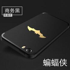 ส่วนลด Se Iphone5S เปลือกโทรศัพท์ง่ายเปลือกเคลือบวางต้านทาน ฮ่องกง