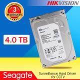 ราคา ฮาร์ดดิสก์กล้องวงจรปิด Seagate 4Tb Hikvision รุ่น St4000Vx000