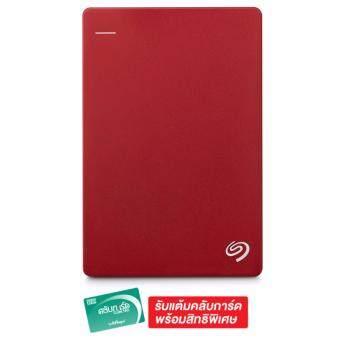 SEAGATE Backup Plus 2.5 USB 3.0 1TB รุ่น STDR1000307 (Red)