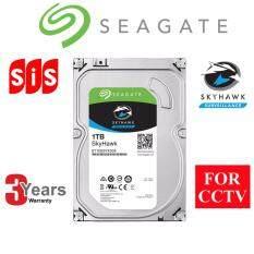 SEAGATE SkyHawk HDD 1TB SATA-III SGT-ST1000VX005