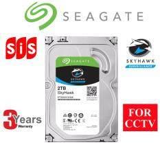 SEAGATE SkyHawk HDD 2TB SATA-III SGT-ST2000VX008