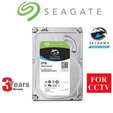 ขาย Seagate Skyhawk Hdd 4Tb Sata Iii Sgt St4000Vx007 Seagate ออนไลน์
