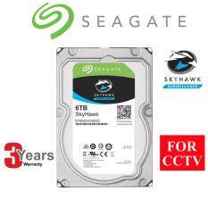 SEAGATE SkyHawk HDD 6TB SATA-III SGT-ST6000VX0023 7200 RPM