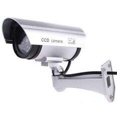Security Camera (Silver) กล้องหลอก (สำหรับติดหลอกโจรขโมย)