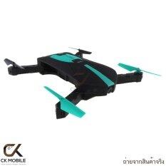 Selfie Drone รุ่น JY018 Mini Pocket Drone wifi cam FPV