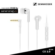 หูฟัง Sennheiser-CX 2.00G for android