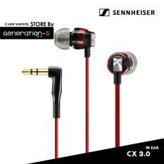 หูฟัง Sennheiser-CX 3.00 RED