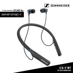 หูฟัง SENNHEISER CX 7.00BT In-Ear Wireless