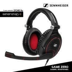 หูฟัง SENNHEISER Gaming -GAME ZERO