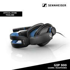 ราคา หูฟัง Sennheiser Gaming Gsp 300 ใหม่ ถูก