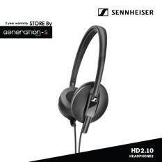 หูฟัง Sennheiser HD 2.10