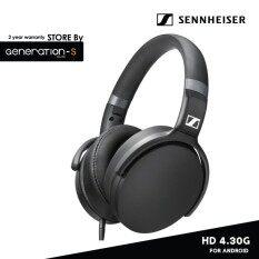 หูฟัง Sennheiser HD 4.30G for android