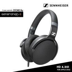 หูฟัง Sennheiser HD 4.30i for Apple (ios)