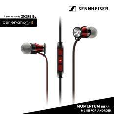 หูฟัง Sennheiser Momentum M2 IEG for android