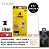 ทบทวน Set Gorilla New 3D Real Curved Usams Camera Lens กอริล่าฟิล์มกระจกนิรภัยเต็มจอขอบโค้งสีขาว For Iphone 7 Gorilla