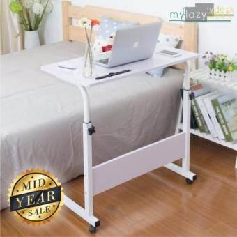 Mylazydesk โต๊ะวางโน๊ตบุ๊ค (รุ่นT80 สีขาว80cm) โต๊ะข้างเตียง โต๊ะวางคอมพิวเตอร์ โต๊ะทำงาน โต๊ะอ่านหนังสือ โต๊ะเขียนหนังสือ แท่นวางโน๊ตบุ๊ค โต๊ะอเนกประสงค์ ที่วางโน๊ตบุ๊ค overbed table bedside table nightstand computer desk laptop stand