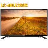 Sharp Lc 40Le280X Led ดิจิตอล ทีวี 40 นิ้ว Fhd 1080P หลอดภาพ Led Blacklight สี Black เป็นต้นฉบับ