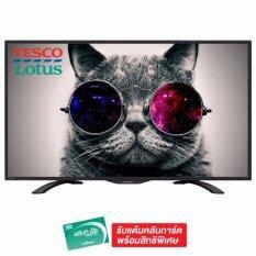 ราคา Sharp Led Tv 45 รุ่น Lc 45Le380X