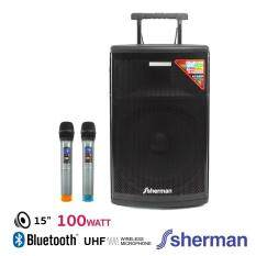 Sherman ลำโพงช่วยสอน ขนาด 15 นิ้ว (Bluetooth) รุ่น APS-115 (สีดำ)