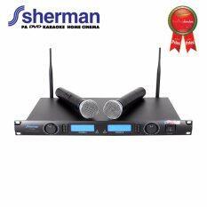 Sherman ไมร์โครโฟนไร้สาย ไมค์ลอยคู่ UHF(ความถี่ต่ำ) จอแสดงผลแบบ VFD display
