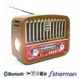 Sherman วิทยุแบบพกพา Bluetooth รุ่น J 4444 สีน้ำตาล ถูก