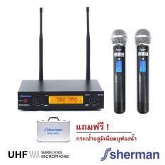 Sherman ชุดรับ-ส่งไมโครโฟนไร้สาย UHF รุ่น MIC-220