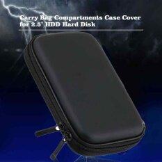 กันกระแทกสีดำซิปผู้คุ้มครองกระเป๋าใส่กระเป๋าสำหรับ 2.5 ฮาร์ดดิสก์ - นานาชาติ.