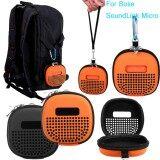 ราคา Shockproof Carry Storage Case Bag For Bose Soundlink Micro Bluetooth Speaker Intl ที่สุด